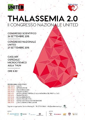 Cagliari – Thalassemia 2.0 – Secondo Congresso Nazionale United