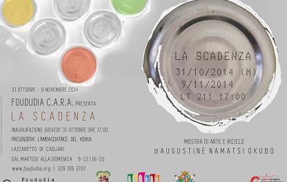 Cagliari – La Scadenza. Mostra di arte e riciclo