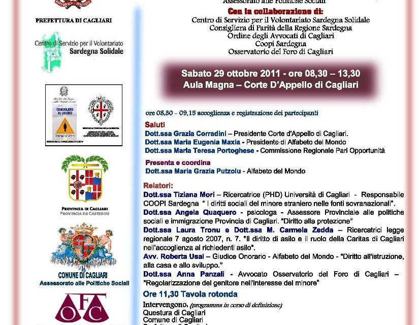 Cagliari – I minori stranieri e l'accesso ai diritti fondamentali