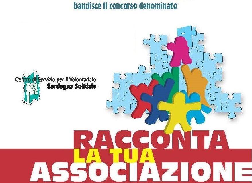 """Cagliari – Incontro Commissione """"Racconta la tua associazione"""""""