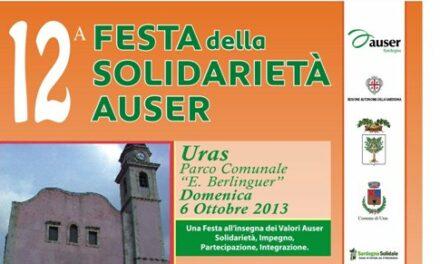 AEV2011: Conferenza Europea del Volontariato a Venezia