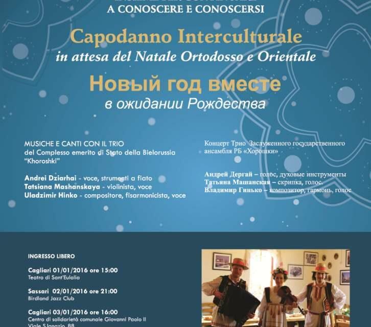 Cagliari – Un Capodanno interculturale  in attesa del Natale Ortodosso e Orientale