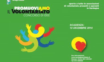 """Cagliari – Commissione Concorso """"PromuoviAmo il Volontariato"""""""