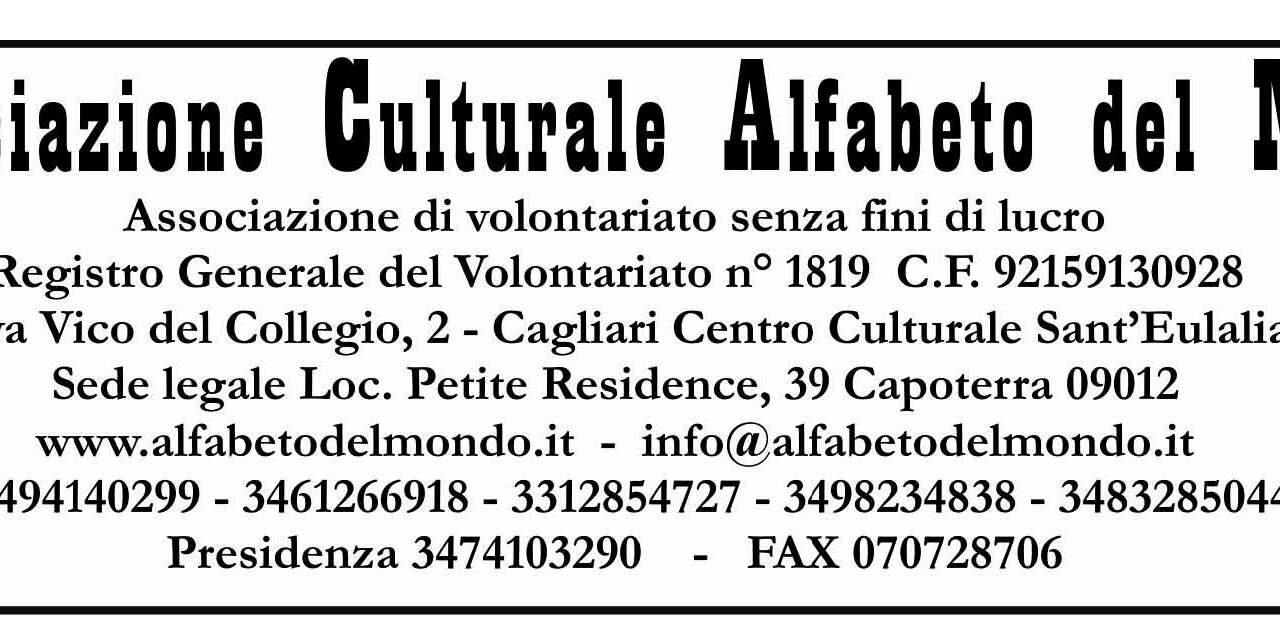 Cagliari – Minori stranieri vittime di discriminazione, tratta e sfruttamento