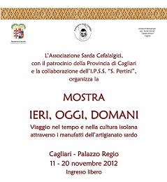 Cagliari – Ieri, oggi, domani