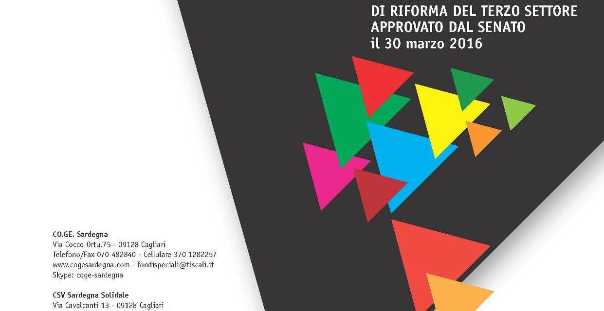 Cagliari –  Co.Ge. e CSV nel disegno di legge delega di riforma del terzo settore