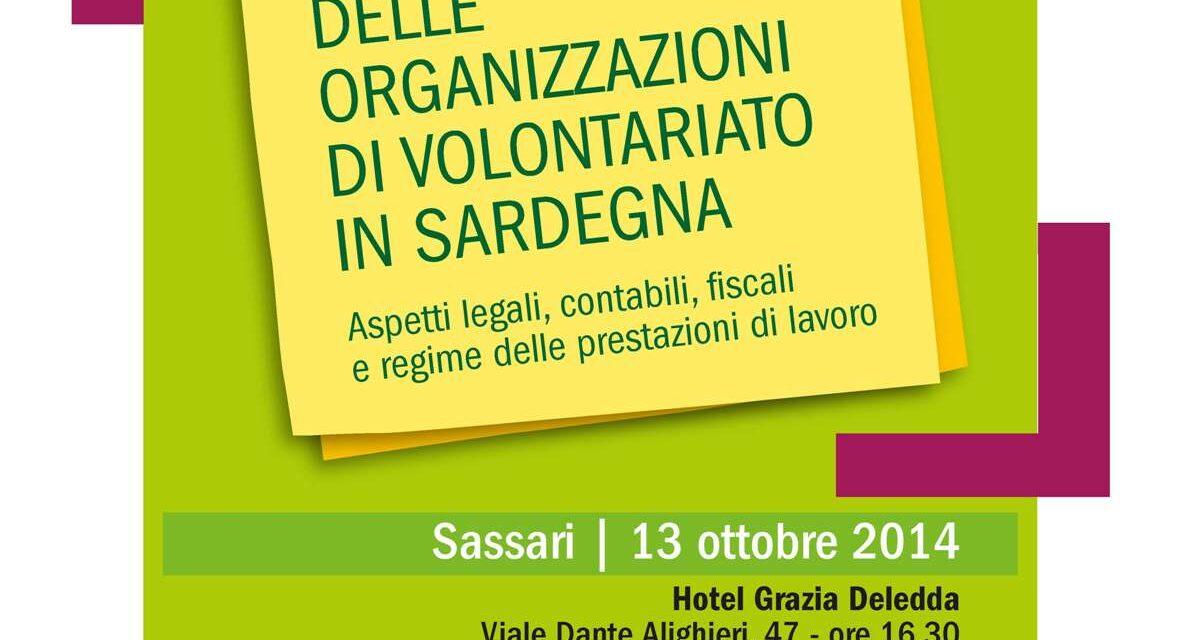 """Seminari di formazione """"Gestione delle organizzazioni di volontariato in Sardegna"""""""
