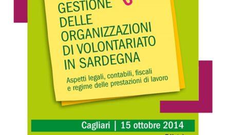 Cagliari – Gestione delle organizzazioni di volontariato in Sardegna