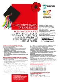 Proroga scadenza Concorso per Tesi di laurea e/o Lavori di ricerca sul Volontariato e sul Terzo Settore in Sardegna