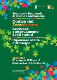 Seminario regionale – Revisione e adeguamento degli statuti: ripensare scelte e strategie