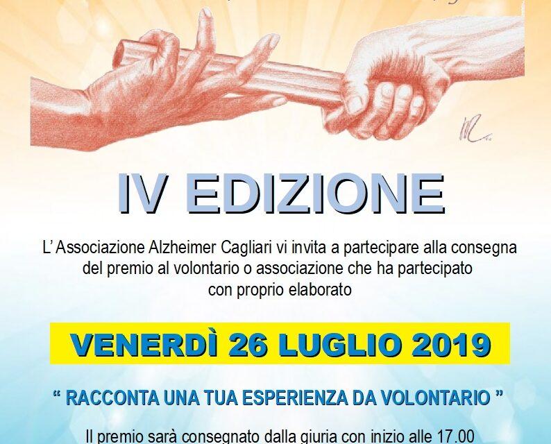 """Cagliari – Quarta edizione de """"Il testimone del volontariato"""""""