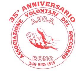 Bono – 35° anniversario di fondazione dell'AVOS