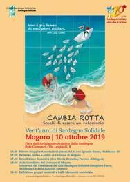 Mogoro – Inaugurazione Ceramica Artistica per il Ventennale di Sardegna Solidale